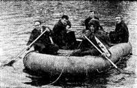 Туристская лодка-понтон «ТЛП-10»