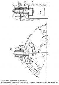 Установка датчика и магнитов
