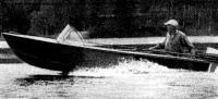 «Утка-2» с мотором на ходу