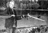В. А. Матонин со своим устройством