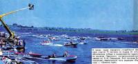 В гонках судов народного потребления приняли участие 73 экипажа на лодках 25 типов