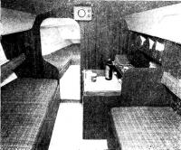 В каюте «Сонаты-7»