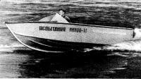 Вариант «Серебрянки-3» с носовой палубой, ДУ и ветровым стеклом