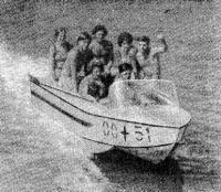 «Василиса» глиссирует с семью пассажирами