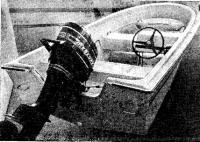 «Ватор-12Р» стеклопластиковый тримаран финской фирмы «Ватор»