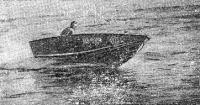 Вид катера «Сонни-14» на ходу
