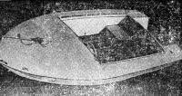 Вид катера «Сонни-14» на стоянке