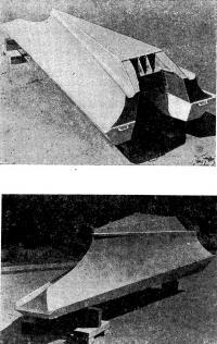 Вид на днище «Морского ножа»: с носа (внизу) и с нормы