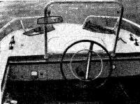 Вид на рулевое управление «Сарепты-Р»