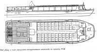 Вид сбоку и план прогулочно-экскурсионного теплохода по проекту Р118
