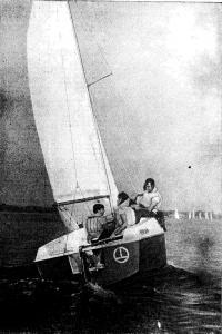 Вид яхты «Курьер» с кормы