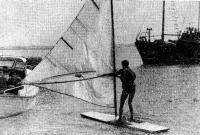 «Виндсерфинг» ленинградского яхт-клуба