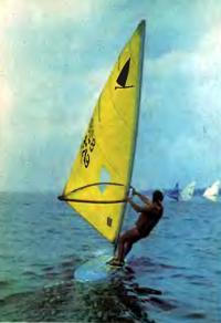 Виндсерфинг с желтым парусом