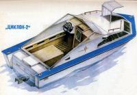 Внешний вид катера «Циклон-II»