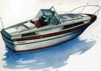 Внешний вид катера «Гринда»