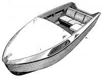 Внешний вид лодки «Сом»
