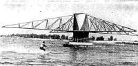 Воднолыжная буксировочная карусель в Днепропетровске