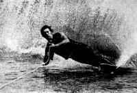 Воднолыжный слалом