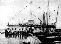 Водноспортивная база Союза совторгслужащих (1925 г.)