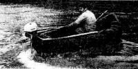 Водомет установленный на лодке