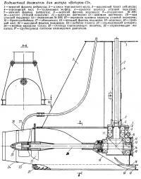 Водометный движитель для мотора «Ветерок-12»