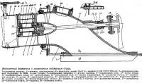 Водометный движитель с лопаточным поджатием струи