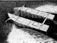 Волнообразование катера-катамарана с плоскими внутренними бортами