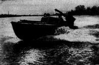 Вооруженный катер «НКЛ-27» («ПГ») на полном ходу