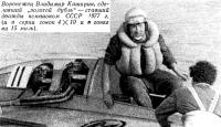 Воронежец Владимир Каширин