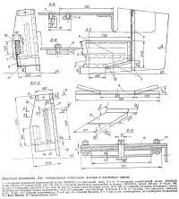 Выносной кронштейн для навешивания подвесного мотора и кормового крыла