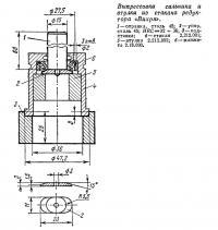 Выпрессовка сальника и втулки из стакана редуктора «Вихря»