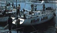 Яхта «Аврора»
