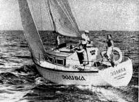 Яхта «Эолик» на ходу