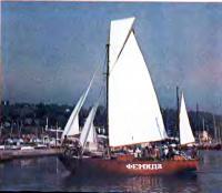 Яхта «Фемида» на воде
