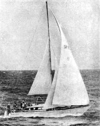 Яхта «Фрегат»