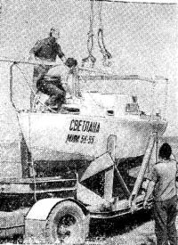 Яхта готова к спуску на воду
