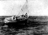 Яхта «Лидер» в море