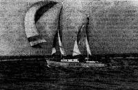 Яхта на дистанции гонок