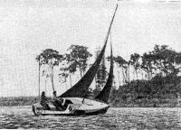 Яхта на ходу