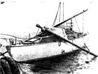 Яхта Надежда после подъема с глубины