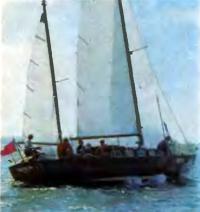 Яхта «Нерия» Центрального республиканского яхт-клуба Литовской ССР (тип «Опал-III»)