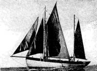 Яхта «Пассим» в океане