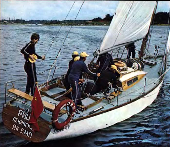Яхта «Рица»