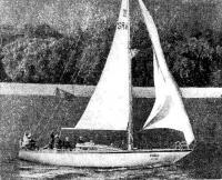 Яхта «Рида»