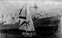 Яхта «Spaciba»