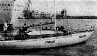 Яхта «Таврия» у причала