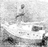 Яхта «Янки Герл»