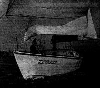 Яхта «Журавушка» на дистанции в гонке капитанов-одиночек