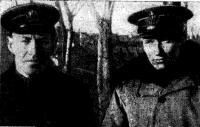 Яхтсмены Я. И. Чиков и И. П. Матвеев (справа) в 1941 г.