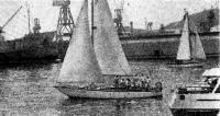 Яхты «Капитан Гришин» и «Арго» в момент выхода в плавание
